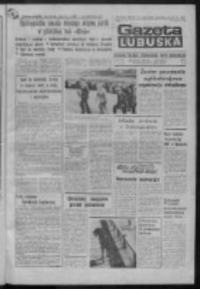 Gazeta Lubuska : dziennik Polskiej Zjednoczonej Partii Robotniczej : Zielona Góra - Gorzów R. XXXI Nr 155 (4 lipca 1983). - Wyd. A