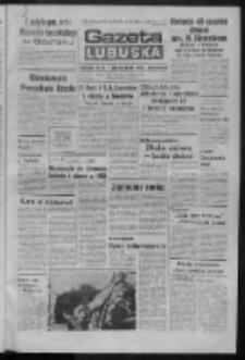 Gazeta Lubuska : dziennik Polskiej Zjednoczonej Partii Robotniczej : Zielona Góra - Gorzów R. XXXI Nr 156 (5 lipca 1983). - Wyd. A