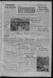 Gazeta Lubuska : dziennik Polskiej Zjednoczonej Partii Robotniczej : Zielona Góra - Gorzów R. XXXI Nr 158 (7 lipca 1983). - Wyd. A