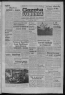 Gazeta Lubuska : dziennik Polskiej Zjednoczonej Partii Robotniczej : Zielona Góra - Gorzów R. XXXI Nr 159 (8 lipca 1983). - Wyd. A