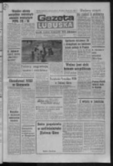Gazeta Lubuska : dziennik Polskiej Zjednoczonej Partii Robotniczej : Zielona Góra - Gorzów R. XXXI Nr 162 (12 lipca 1983). - Wyd. A