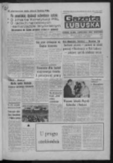 Gazeta Lubuska : dziennik Polskiej Zjednoczonej Partii Robotniczej : Zielona Góra - Gorzów R. XXXI Nr 170 (21 lipca 1983). - Wyd. A