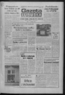 Gazeta Lubuska : dziennik Polskiej Zjednoczonej Partii Robotniczej : Zielona Góra - Gorzów R. XXXI Nr 181 (3 sierpnia 1983). - Wyd. A