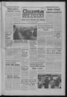 Gazeta Lubuska : dziennik Polskiej Zjednoczonej Partii Robotniczej : Zielona Góra - Gorzów R. XXXI Nr 186 (9 sierpnia 1983). - Wyd. A