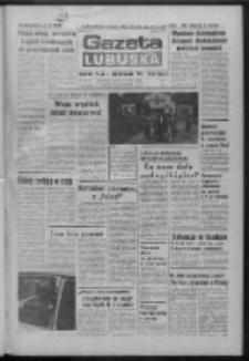 Gazeta Lubuska : dziennik Polskiej Zjednoczonej Partii Robotniczej : Zielona Góra - Gorzów R. XXXI Nr 188 (11 sierpnia 1983). - Wyd. A
