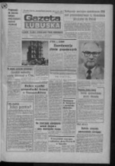 Gazeta Lubuska : dziennik Polskiej Zjednoczonej Partii Robotniczej : Zielona Góra - Gorzów R. XXXI Nr 192 (16 sierpnia 1983). - Wyd. A