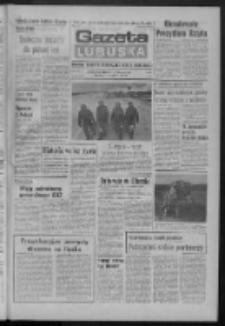 Gazeta Lubuska : dziennik Polskiej Zjednoczonej Partii Robotniczej : Zielona Góra - Gorzów R. XXXI Nr 198 (23 sierpnia 1983). - Wyd. A