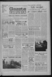Gazeta Lubuska : dziennik Polskiej Zjednoczonej Partii Robotniczej : Zielona Góra - Gorzów R. XXXI Nr 211 (7 września 1983). - Wyd. A