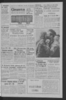 Gazeta Lubuska : magazyn : dziennik Polskiej Zjednoczonej Partii Robotniczej : Zielona Góra - Gorzów R. XXXI Nr 238 (8/9 października 1983). - Wyd. A