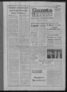 Gazeta Lubuska : dziennik Polskiej Zjednoczonej Partii Robotniczej : Zielona Góra - Gorzów R. XXXI Nr 1 (2 stycznia 1985). - Wyd. 1