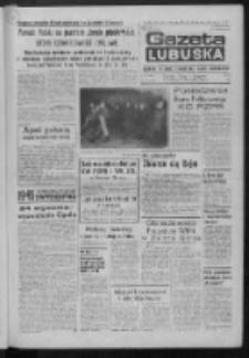 Gazeta Lubuska : dziennik Polskiej Zjednoczonej Partii Robotniczej : Zielona Góra - Gorzów R. XXXI Nr 20 (24 stycznia 1985). - Wyd. 1