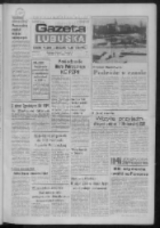 Gazeta Lubuska : dziennik Polskiej Zjednoczonej Partii Robotniczej : Zielona Góra - Gorzów R. XXXI Nr 25 (30 stycznia 1985). - Wyd. 1
