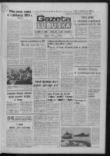 Gazeta Lubuska : dziennik Polskiej Zjednoczonej Partii Robotniczej : Zielona Góra - Gorzów R. XXXI Nr 32 (7 lutego 1985). - Wyd. 1