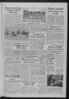Gazeta Lubuska : dziennik Polskiej Zjednoczonej Partii Robotniczej : Zielona Góra - Gorzów R. XXXI Nr 35 (11 lutego 1985). - Wyd. 1