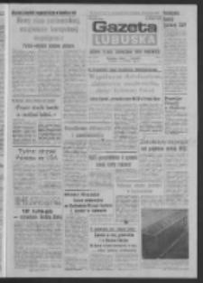 Gazeta Lubuska : dziennik Polskiej Zjednoczonej Partii Robotniczej : Zielona Góra - Gorzów R. XXXI Nr 36 (12 lutego 1985). - Wyd. 1