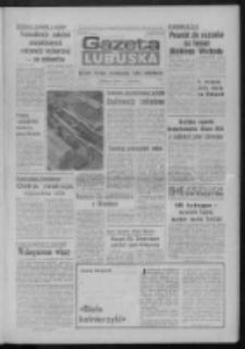Gazeta Lubuska : dziennik Polskiej Zjednoczonej Partii Robotniczej : Zielona Góra - Gorzów R. XXXI Nr 41 (18 lutego 1985). - Wyd. 1