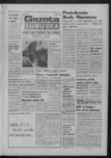 Gazeta Lubuska : dziennik Polskiej Zjednoczonej Partii Robotniczej : Zielona Góra - Gorzów R. XXXI Nr 48 (26 lutego 1985). - Wyd. 1