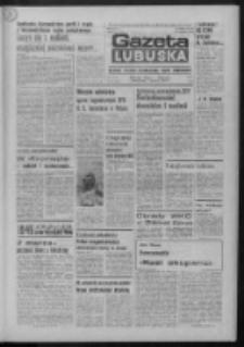 Gazeta Lubuska : dziennik Polskiej Zjednoczonej Partii Robotniczej : Zielona Góra - Gorzów R. XXXI Nr 56 (7 marca 1985). - Wyd. 1