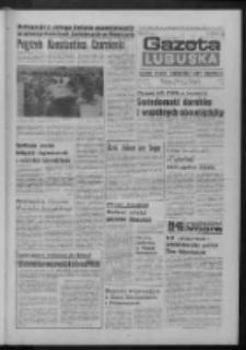 Gazeta Lubuska : dziennik Polskiej Zjednoczonej Partii Robotniczej : Zielona Góra - Gorzów R. XXXI Nr 62 (14 marca 1985). - Wyd. 1