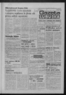 Gazeta Lubuska : dziennik Polskiej Zjednoczonej Partii Robotniczej : Zielona Góra - Gorzów R. XXXI Nr 63 (15 marca 1985). - Wyd. 1