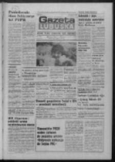Gazeta Lubuska : dziennik Polskiej Zjednoczonej Partii Robotniczej : Zielona Góra - Gorzów R. XXXI Nr 67 (20 marca 1985). - Wyd. 1