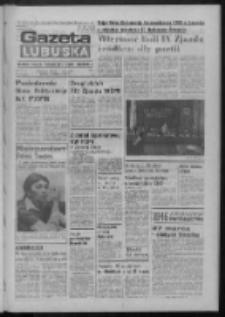 Gazeta Lubuska : dziennik Polskiej Zjednoczonej Partii Robotniczej : Zielona Góra - Gorzów R. XXXI Nr 73 (27 marca 1985). - Wyd. 1