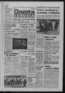 Gazeta Lubuska : dziennik Polskiej Zjednoczonej Partii Robotniczej : Zielona Góra - Gorzów R. XXXI Nr 77 (1 kwietnia 1985). - Wyd. 1