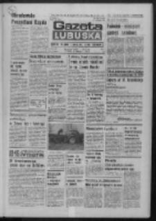 Gazeta Lubuska : dziennik Polskiej Zjednoczonej Partii Robotniczej : Zielona Góra - Gorzów R. XXXI Nr 78 (2 kwietnia 1985). - Wyd. 1