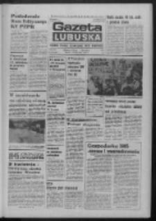 Gazeta Lubuska : dziennik Polskiej Zjednoczonej Partii Robotniczej : Zielona Góra - Gorzów R. XXXI Nr 79 (3 kwietnia 1985). - Wyd. 1