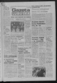 Gazeta Lubuska : dziennik Polskiej Zjednoczonej Partii Robotniczej : Zielona Góra - Gorzów R. XXXI Nr 84 (11 kwietnia 1985). - Wyd. 1