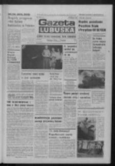 Gazeta Lubuska : dziennik Polskiej Zjednoczonej Partii Robotniczej : Zielona Góra - Gorzów R. XXXI Nr 88 (16 kwietnia 1985). - Wyd. 1