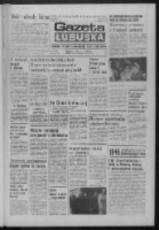 Gazeta Lubuska : dziennik Polskiej Zjednoczonej Partii Robotniczej : Zielona Góra - Gorzów R. XXXI Nr 90 (18 kwietnia 1985). - Wyd. 1