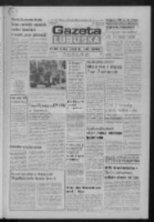 Gazeta Lubuska : dziennik Polskiej Zjednoczonej Partii Robotniczej : Zielona Góra - Gorzów R. XXXI Nr 96 (25 kwietnia 1985). - Wyd. 1