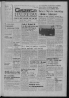 Gazeta Lubuska : dziennik Polskiej Zjednoczonej Partii Robotniczej : Zielona Góra - Gorzów R. XXXI Nr 99 (29 kwietnia 1985). - Wyd. 1