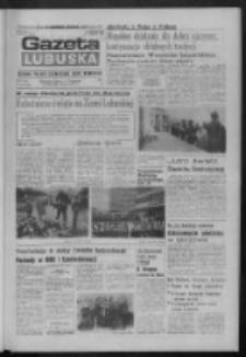 Gazeta Lubuska : dziennik Polskiej Zjednoczonej Partii Robotniczej : Zielona Góra - Gorzów R. XXXI Nr 101 (2 maja 1985). - Wyd. 1