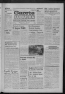 Gazeta Lubuska : dziennik Polskiej Zjednoczonej Partii Robotniczej : Zielona Góra - Gorzów R. XXXI Nr 102 (3 maja 1985). - Wyd. 1