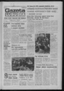 Gazeta Lubuska : dziennik Polskiej Zjednoczonej Partii Robotniczej : Zielona Góra - Gorzów R. XXXI Nr 111 (14 maja 1985). - Wyd. 1