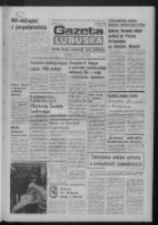 Gazeta Lubuska : dziennik Polskiej Zjednoczonej Partii Robotniczej : Zielona Góra - Gorzów R. XXXI Nr 116 (20 maja 1985). - Wyd. 1