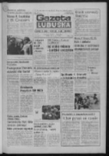 Gazeta Lubuska : dziennik Polskiej Zjednoczonej Partii Robotniczej : Zielona Góra - Gorzów R. XXXI Nr 124 (29 maja 1985). - Wyd. 1