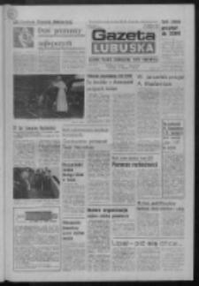 Gazeta Lubuska : dziennik Polskiej Zjednoczonej Partii Robotniczej : Zielona Góra - Gorzów R. XXXI Nr 131 (7 czerwca 1985). - Wyd. 1