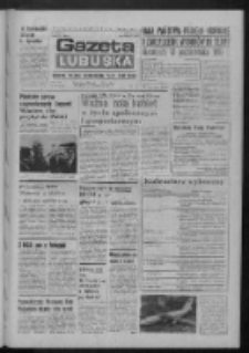 Gazeta Lubuska : dziennik Polskiej Zjednoczonej Partii Robotniczej : Zielona Góra - Gorzów R. XXXI Nr 134 (11 czerwca 1985). - Wyd. 1