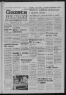 Gazeta Lubuska : dziennik Polskiej Zjednoczonej Partii Robotniczej : Zielona Góra - Gorzów R. XXXI Nr 136 (13 czerwca 1985). - Wyd. 1