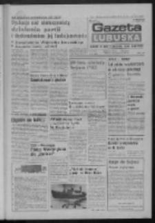 Gazeta Lubuska : dziennik Polskiej Zjednoczonej Partii Robotniczej : Zielona Góra - Gorzów R. XXXI Nr 137 (14 czerwca 1985). - Wyd. 1