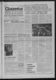 Gazeta Lubuska : dziennik Polskiej Zjednoczonej Partii Robotniczej : Zielona Góra - Gorzów R. XXXI Nr 147 (26 czerwca 1985). - Wyd. 1