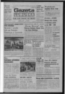 Gazeta Lubuska : dziennik Polskiej Zjednoczonej Partii Robotniczej : Zielona Góra - Gorzów R. XXXI Nr 151 (1 lipca 1985). - Wyd. 1