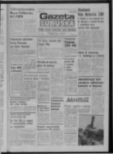 Gazeta Lubuska : dziennik Polskiej Zjednoczonej Partii Robotniczej : Zielona Góra - Gorzów R. XXXI Nr 153 (3 lipca 1985). - Wyd. 1