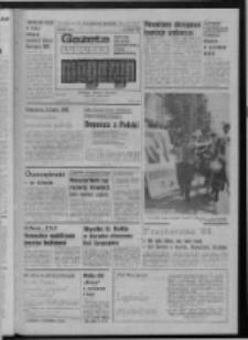 Gazeta Lubuska : magazyn : dziennik Polskiej Zjednoczonej Partii Robotniczej : Zielona Góra - Gorzów R. XXXI Nr 156 (6/7 lipca 1985). - Wyd. 1
