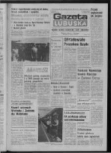 Gazeta Lubuska : dziennik Polskiej Zjednoczonej Partii Robotniczej : Zielona Góra - Gorzów R. XXXI Nr 158 (9 lipca 1985). - Wyd. 1