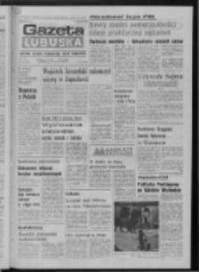 Gazeta Lubuska : dziennik Polskiej Zjednoczonej Partii Robotniczej : Zielona Góra - Gorzów R. XXXI Nr 160 (11 lipca 1985). - Wyd. 1