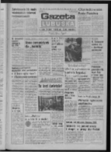 Gazeta Lubuska : dziennik Polskiej Zjednoczonej Partii Robotniczej : Zielona Góra - Gorzów R. XXXI Nr 161 (12 lipca 1985). - Wyd. 1